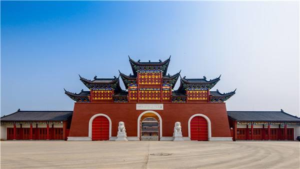 中国钧瓷文化园.jpg