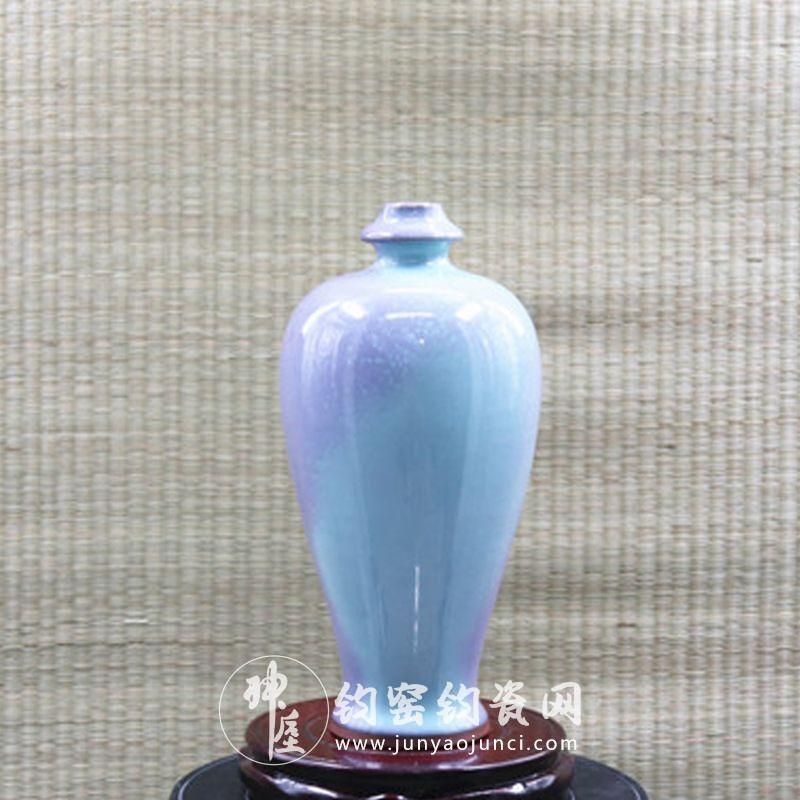 枚瓶1.jpg