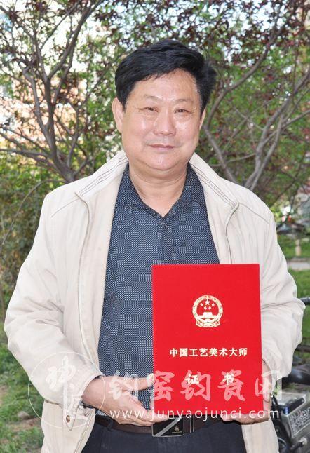 杨国政s.jpg