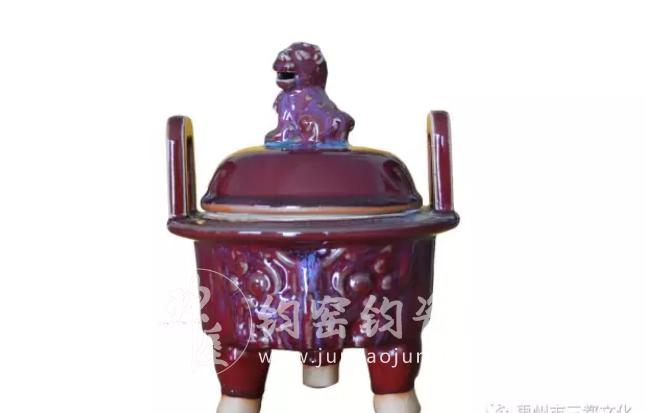 陶玉钧窑---香薰炉