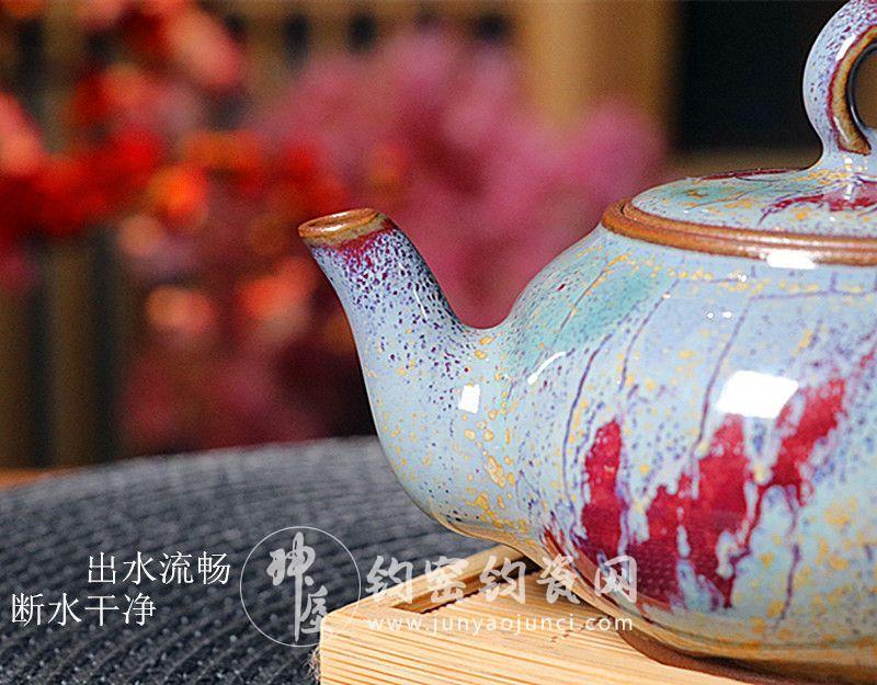 钧瓷茶壶 (2).jpg
