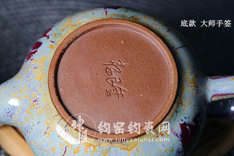 钧瓷茶壶 (8).jpg