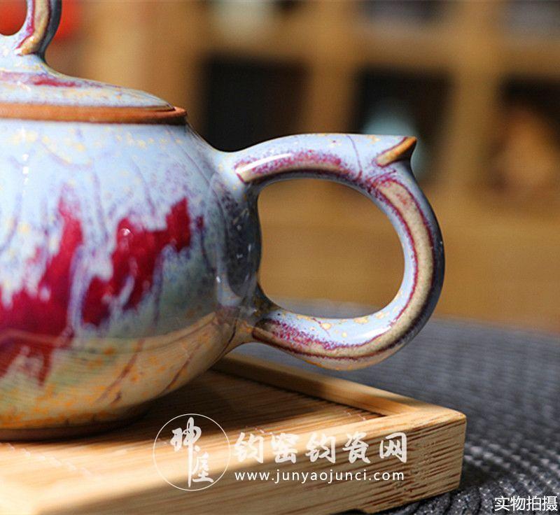钧瓷茶壶 (3).jpg