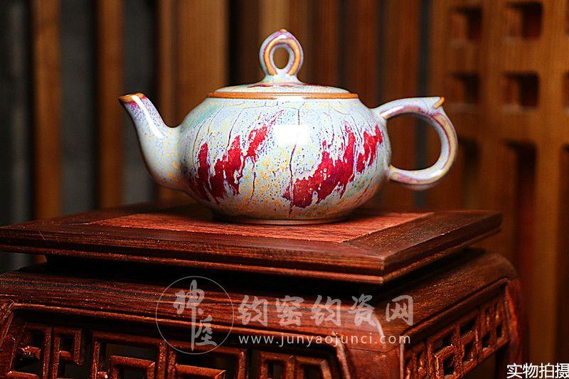 钧瓷茶壶 (10).jpg