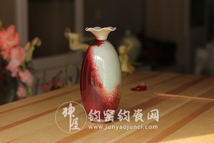《钧瓷在中国陶瓷史上的地位及影响》