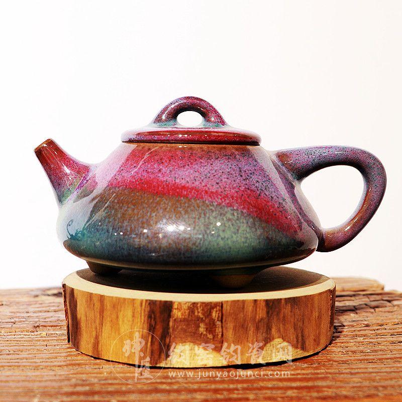 三足石瓢壶