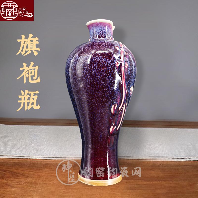 旗袍瓶10.jpg