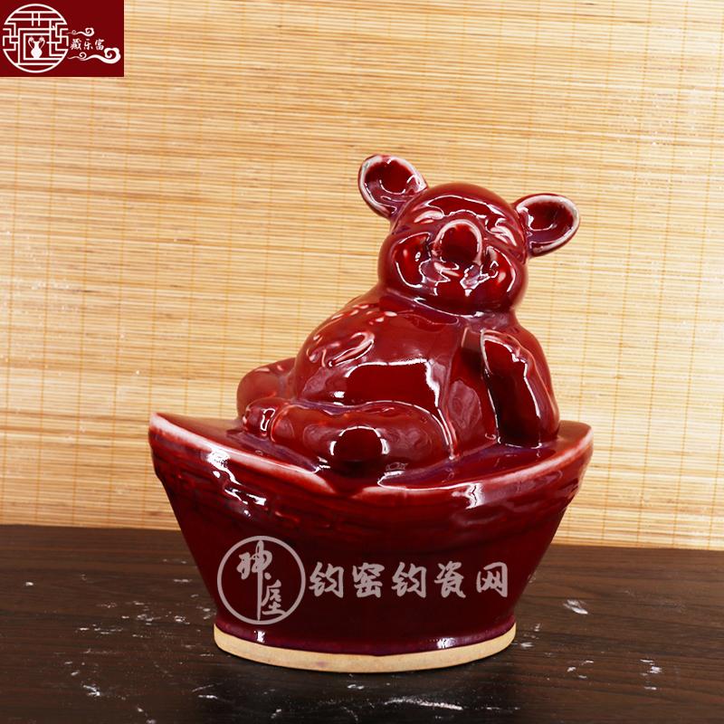 福猪.jpg