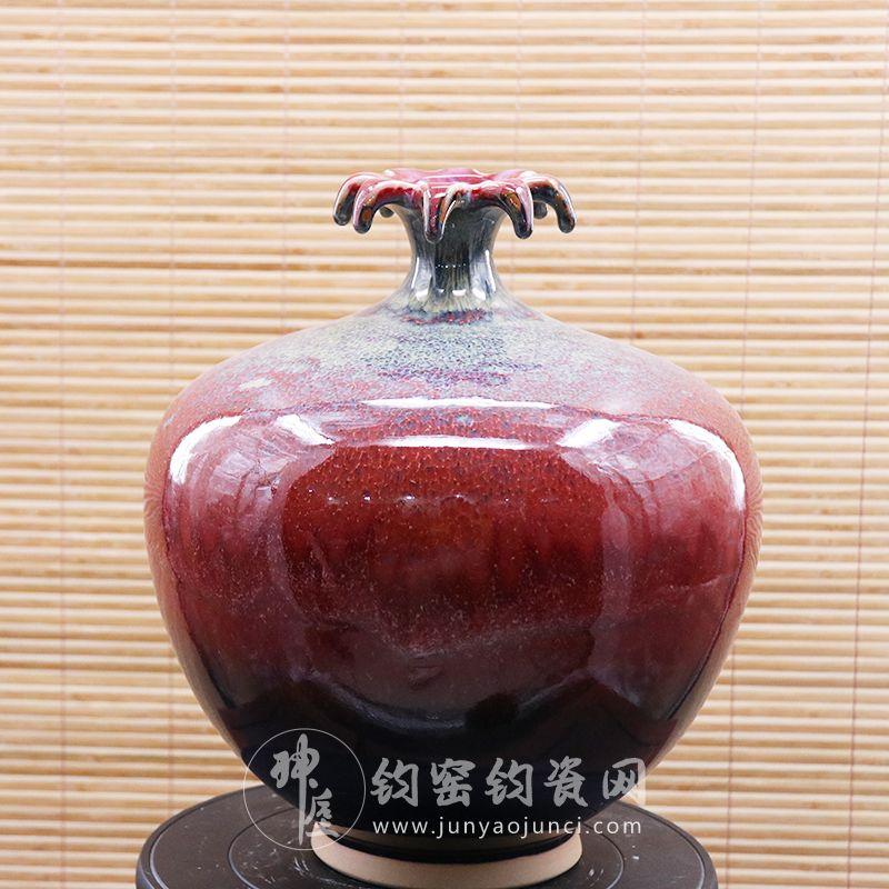 石榴瓶1.jpg