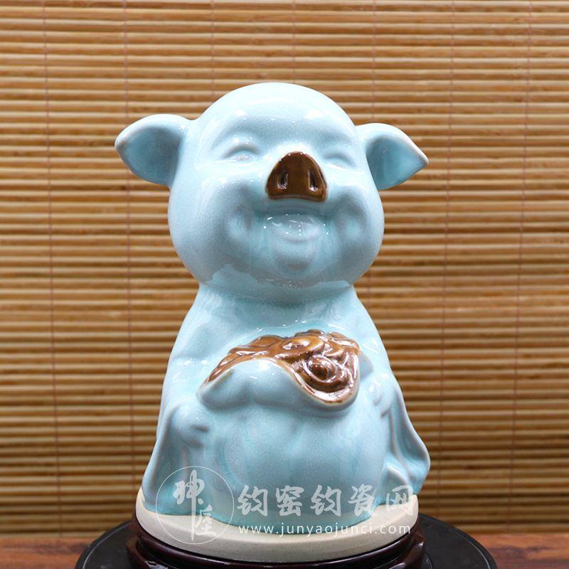 财富猪2.jpg
