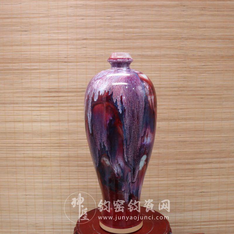 梅瓶1.jpg
