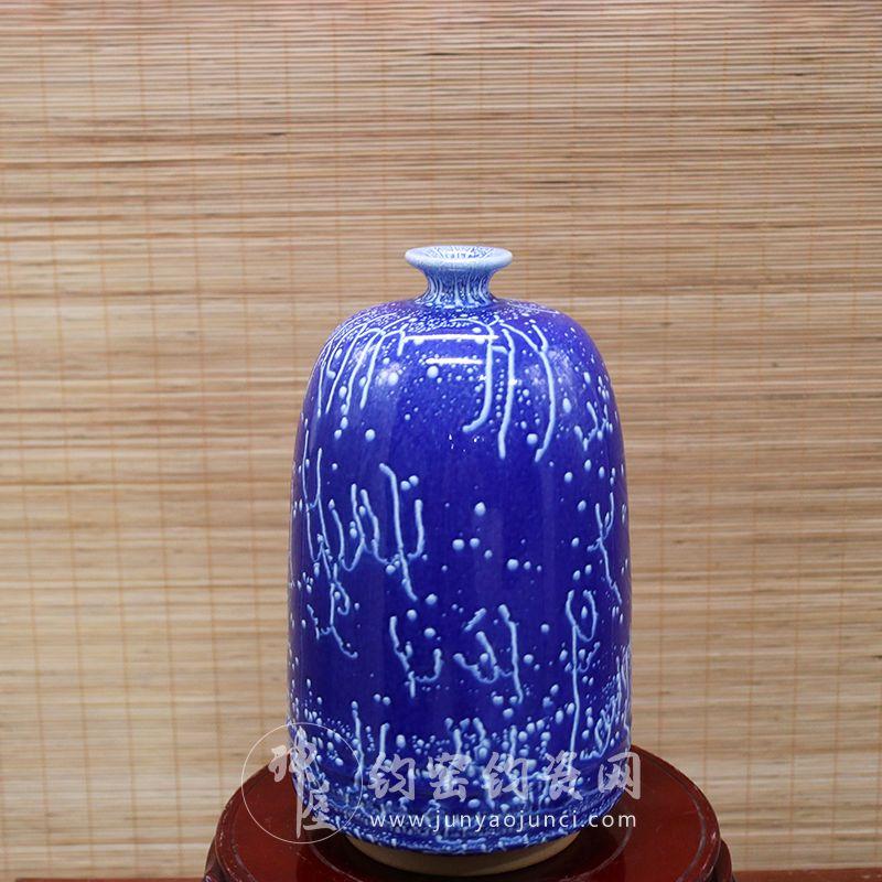 手拉坯小口瓶