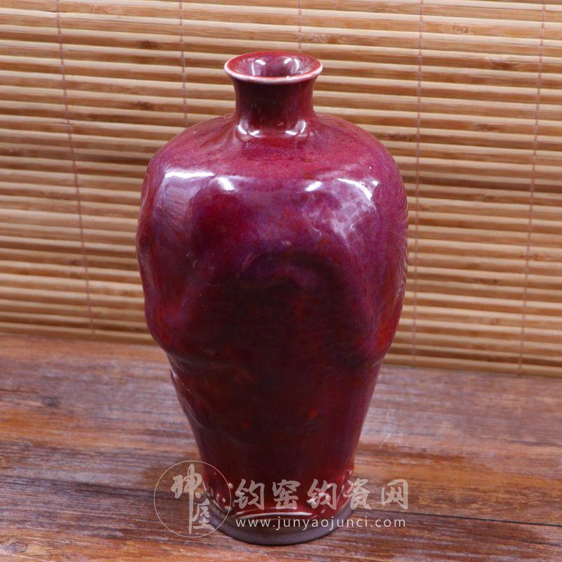 小口瓶-1.jpg