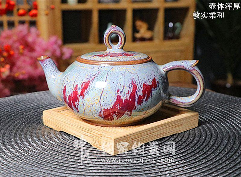 钧瓷茶壶 (1).jpg